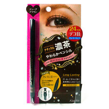 Isehan Heavy Rotation Eyeliner 02 Deep Brown