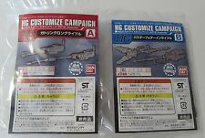 Bandai Gundam Set A and B  HG Customize Parts Campaign 2 New Sets in package
