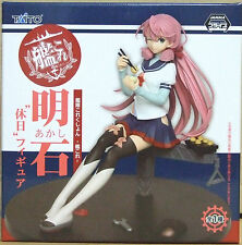 "TAITO Kantai Collection - Kancolle - Akashi "" Day Off "" figure Free shipping!"