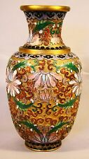 "Chinese Cloisonne Vase Relief Silkworm & Lotus on Gilt Metal 6""h 20th c"