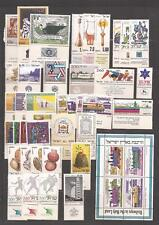 Israel 1977 MNH Tabs & Sheets Complete Year Set