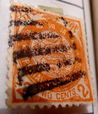 China Stamp Coiling Dragon Postage Due Two Cents icstamps 14-8AChina2-4