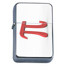 Pi Sign D1 Windproof Dual Flame Torch Lighter Mathematical Symbol