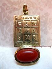 Very Rare Mangal Dosha Yantra Pendant with Red Coral Stone 5 Ratti, or 480 mg