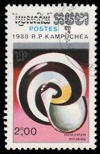 """CAMBODIA 889 (Mi967) - """"Helicostyla mirabilis"""" Snail Shell (pf80986)"""