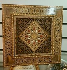 Handmade Engraved Syrian Inlaid Mosaic Wooden Jewellery Trinket Box 23x33x7 cm