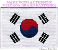 SOUTH KOREA FLAG PATCH EMBROIDERED new Daehan Minguk w/ VELCRO® Brand Fastener
