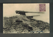 1908 IJPO Japan Postcard cover Port Arthur Artillery Guns