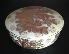 Chinese Bowl With Lid-Hand Painted Gold Enamel Flowers. Zhong Guo Zhi Zao. Nice
