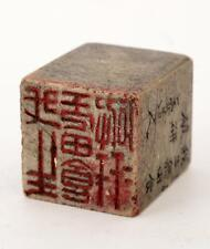 A CARVED SEVEN-CHARACTER CALLIGRAPHY SOAPSTONE SQUARE SEAL. Lot 3381