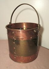 vintage copper brass metalware riveted pail waste trash bucket bin w/ handle