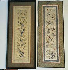 2 Chinese Embroidery Tapestry.  Silk Panel. Birds, Butterflies, and Flowers.