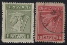 [JSC]1911 -1921 Mythological Figures European Greece Old Stamps