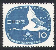 Japan 1959 Bird/Crane/Aviation/IATA Logo/Air Transport /Conference 1v (n23746)