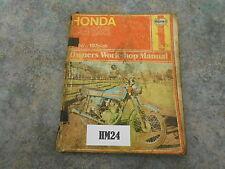 HONDA CG 125 HAYNES MANUAL     (HM24)
