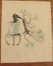 Original watercolor painting Japanese Pine Nishiki Matsu signed MZK? bonsai tree