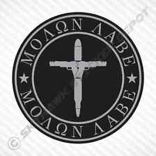 Molon Labe Cross Sticker Vinyl Decal Car Truck Motorcycle Gun Decal Come & Take