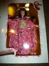 Barbie Doll Happy New Year 16093 Japanese Kimono 1996 Blossom Fashion Series NIP