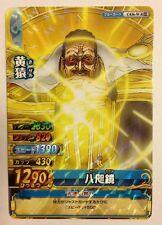Carte One Piece OnePy Berry Match W Prism Rare PART10 C436-W R