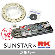 SUNSTAR Front/Rear Sprocket & Chain/Rivet Joint Set YAMAHA SR400