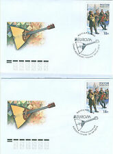 2014. Russia.  EUROPA issue. Musical Instruments. 2 FDCs