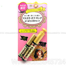 SHISEIDO MAJOLICA MAJORCA LASH KING MASCARA JAPAN BK999 LIMITED SET