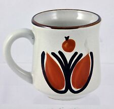 Stonecrest Coffee Mug replacement for set #808;  Made in Seville, Korea
