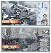 Russia 1 Ruble 2015 UNC Defence of Sevastopol WW2 World War 2 Fantasy Banknote