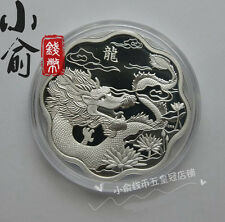 Canada $15 2012 Year of Dragon Lotus 1oz Silver Coin with BOX and COA