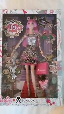 "Barbie ""Tokidoki""10th Anniversary Black Label limited edition  Doll 2015"