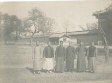 Photo of Chinese Men Students  in Peking. ( Beijing ) China C1920