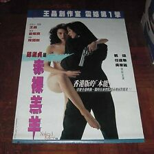 "Chingmy Yau ""Naked Killer"" Simon Yam RARE Hong Kong 1992 NEW POSTER A"