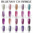 Bluesky CH HOLOGRAPHIC GLITTER UV/LED Gel Nail Soak Off Polish 10ml Free Postage