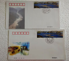 China 1997-23 Damming -- Three Gorges Project on Yangtze River FDC & B-FDC