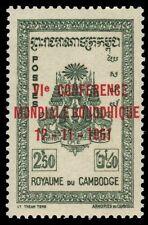 CAMBODIA 99 (Mi130) - Sixth World Buddhism Conference (pa56222)