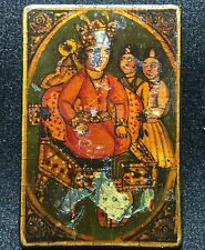 c1750 Persian King Shâh Artisan Painted AsNas Playing Cards Historic Single +COA