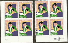 #3125 32c Helping Children Learn - (2)  MNH PB4 Plt #V1111 LR & LL