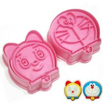 Fondant Cake Cookie Cutter Mold Mould Cartoon DIY Fun Jingle Cat