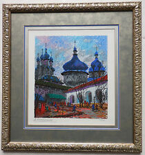 "Anatole Krasnyansky ""Old Towers of Rostov"" Limited Edition Serigraph Hand Signed"