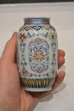 Fine Antique Chinese Doucai Enamel Lantern Vase Qianlong Mark