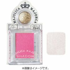 Shiseido Majolica Majorca Eye Shadow Customize 1g - WT963