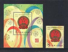 (MNHCN035) CHINA 1979 30th Anniversary Founding of PRC Minisheet and Stamp MNH