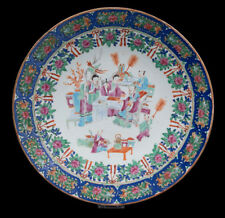 China 19. Jh. Teller Qing - A Chinese Canton Famille Rose Dish - Chinois Cinese