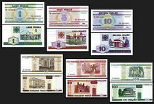 Belarus notes 1 set : 1 5 10 20 50 100 rubles unc