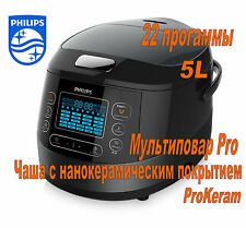 Philips HD4749 Viva Collection Multicooker 5L 22p RU Мультиварка Multivarka 220V