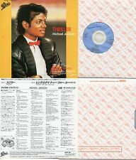 CD Single Michael JACKSON Thriller | Japanese single REPLICA | 2-track  CDSINGLE