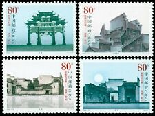 China Stamp 2004-13 Ancient Villages in Southern Anhui MNH