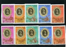 FUJEIRA 1971 PAINTINGS/MOZART 2 SETS OF 5 STAMPS PERF. & IMPERF.MNH