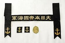 Orig WW2 Imperial Japanese Navy IJN Cap Band Tally & Badge #7161