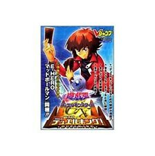 Yu-Gi-Oh! Duel Monsters GX: Aim to be Duel King! V jump Book / GBA